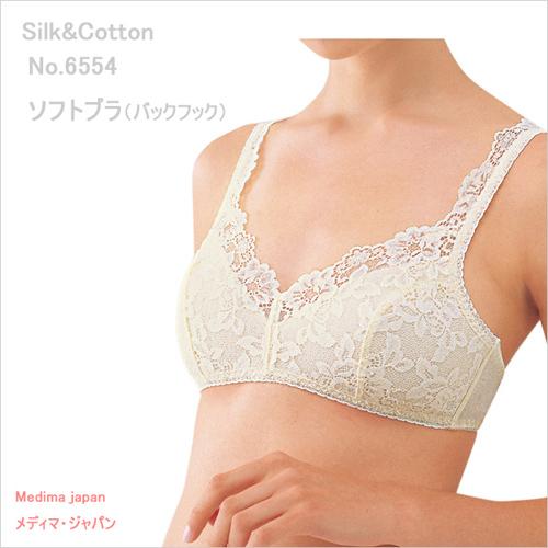 silkcotton6554-650.jpg