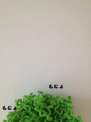 010_20140822101556f5f.jpg