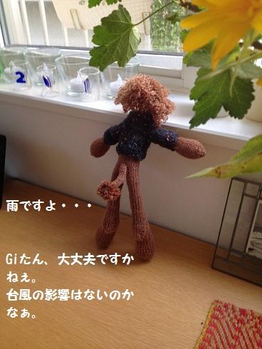 018_20140709100737db1.jpg