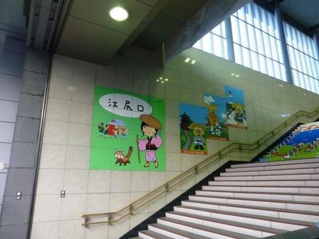 日本平(43)