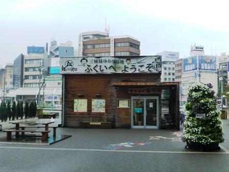 テクノポート福井(1)