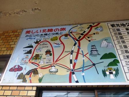 テクノポート福井(4)