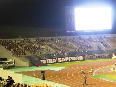 ニンジニアスタジアム(85)