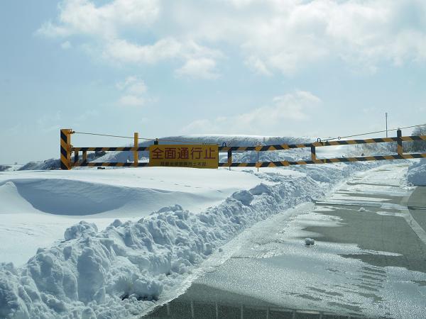 積雪観測隊1