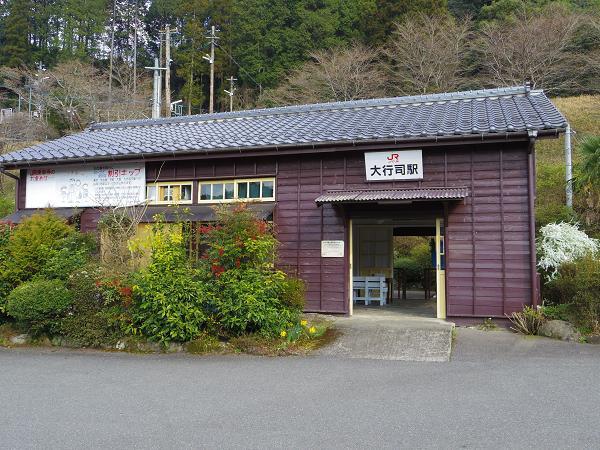 大行司駅1