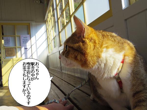 大行司駅2