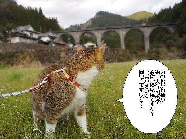 大行司駅10