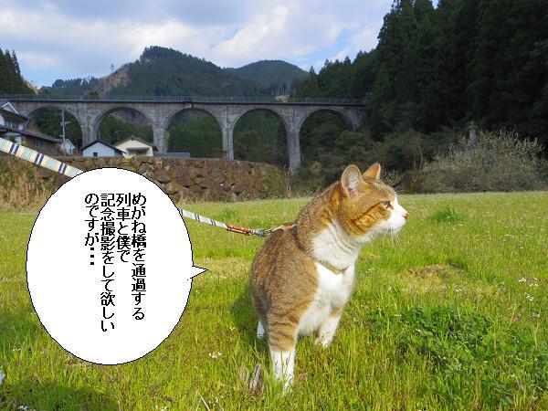 大行司駅12