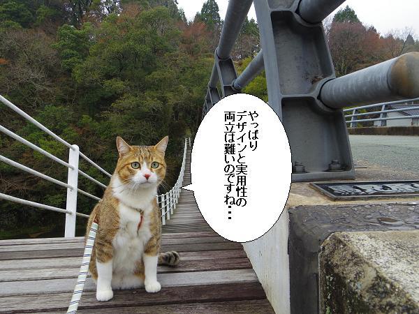 九州のヘソ10