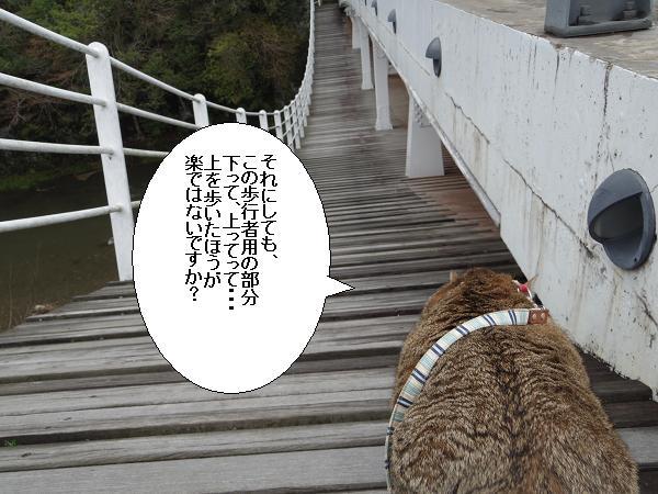 九州のヘソ9