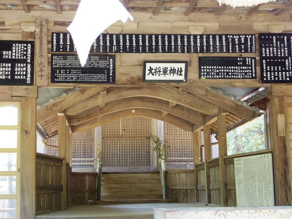 大将軍神社6