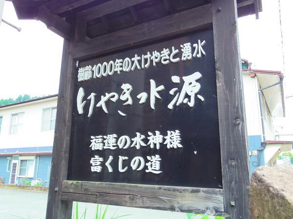 富くじの道4