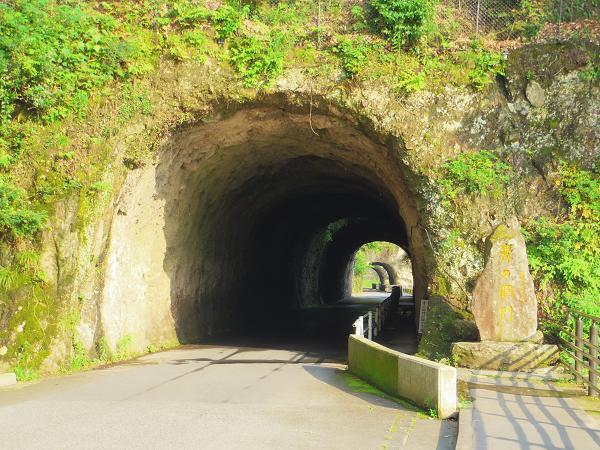 青の洞門14