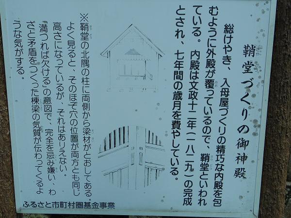 末廣神社14