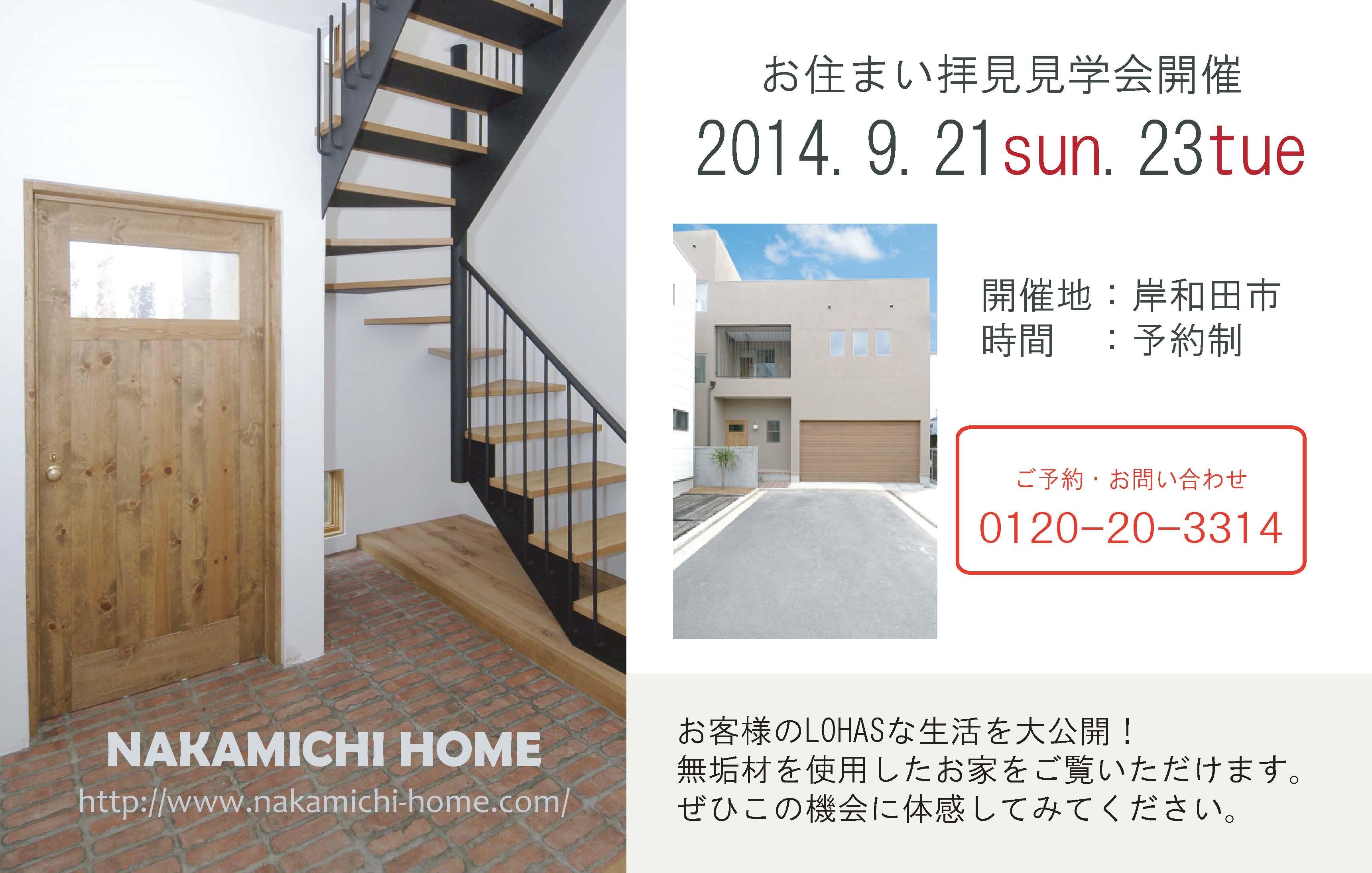 20140921-23.jpg