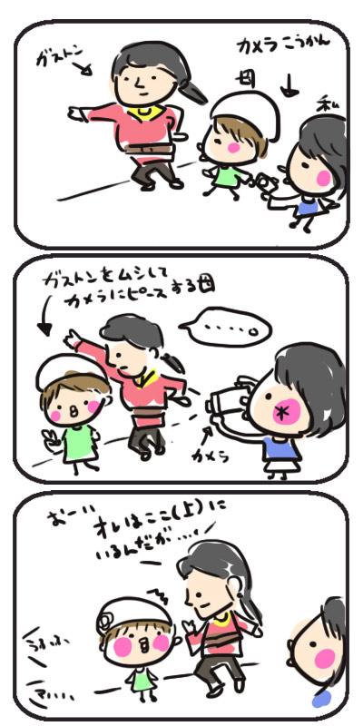 gasyuki.jpg