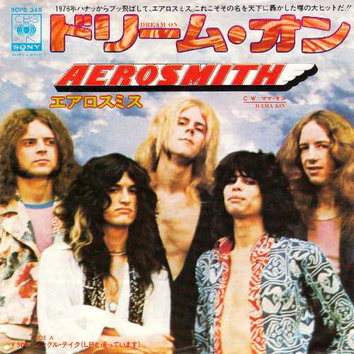Aerosmith - Dream On Front