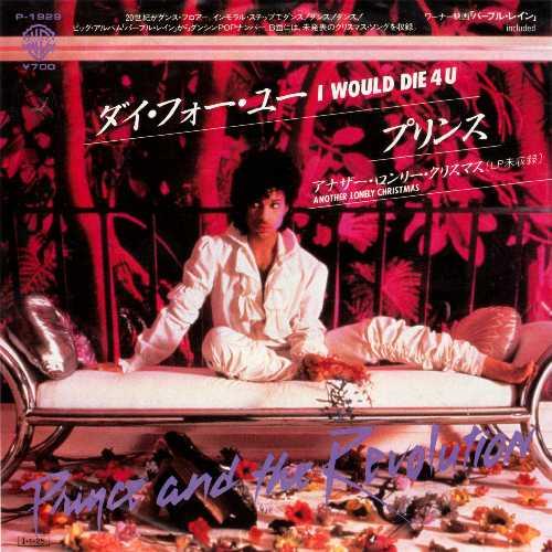 Prince - I Would Die 4 U Front