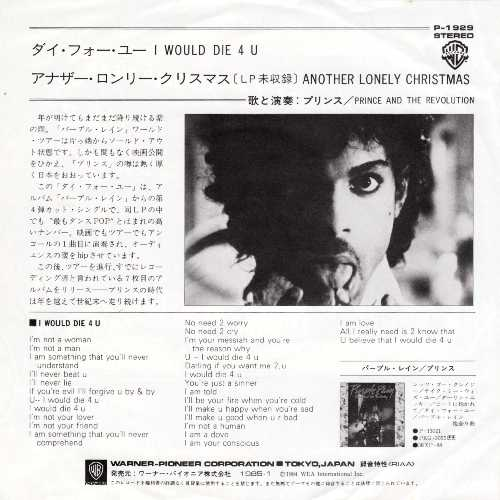 Prince - I Would Die 4 U Back