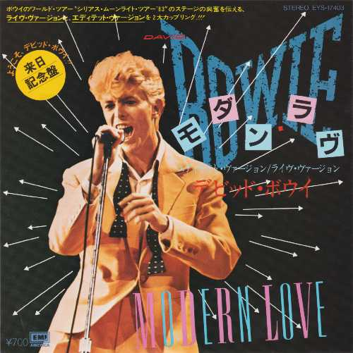 David Bowie - Modern Love Front