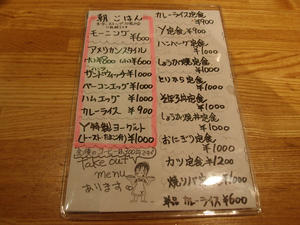P4192733.jpg