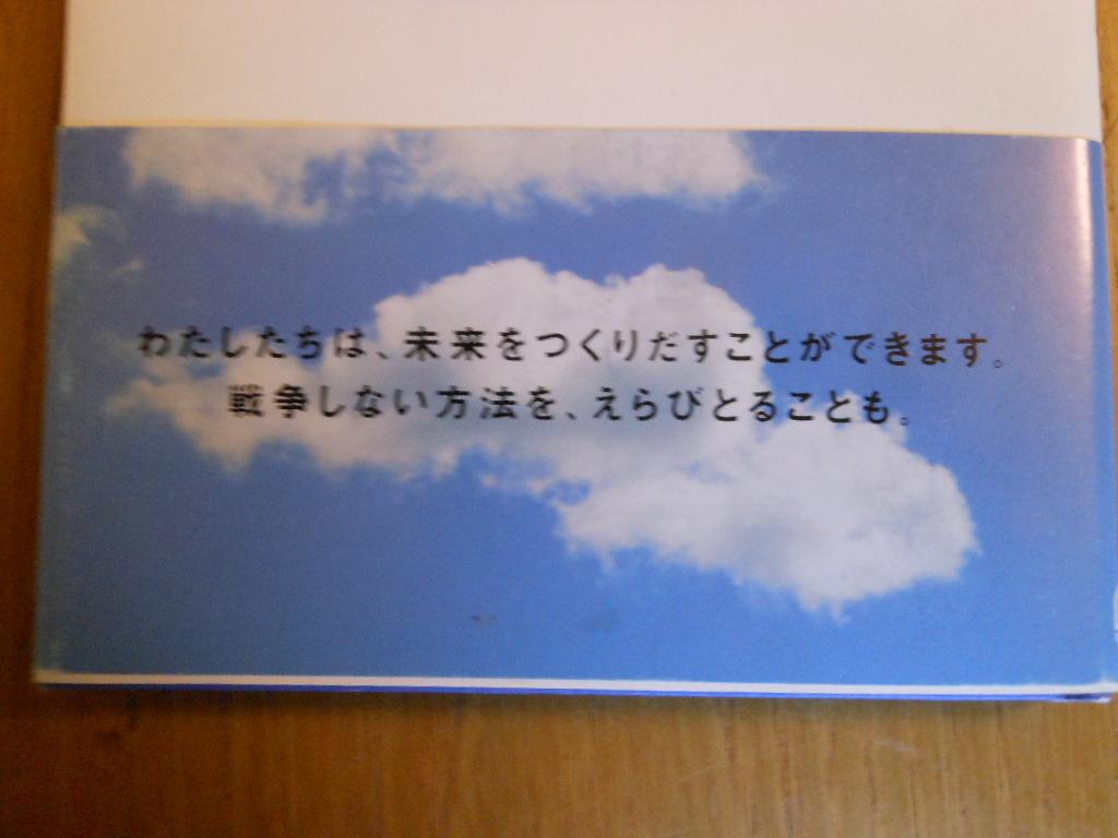 DSCN7212.jpg
