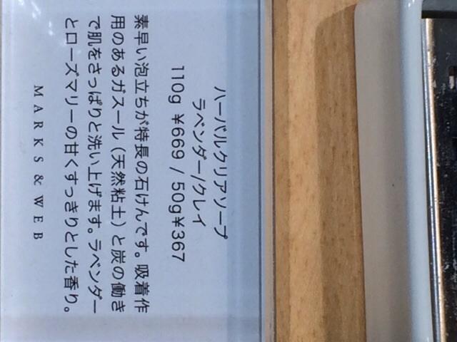 20140703211217385.jpg