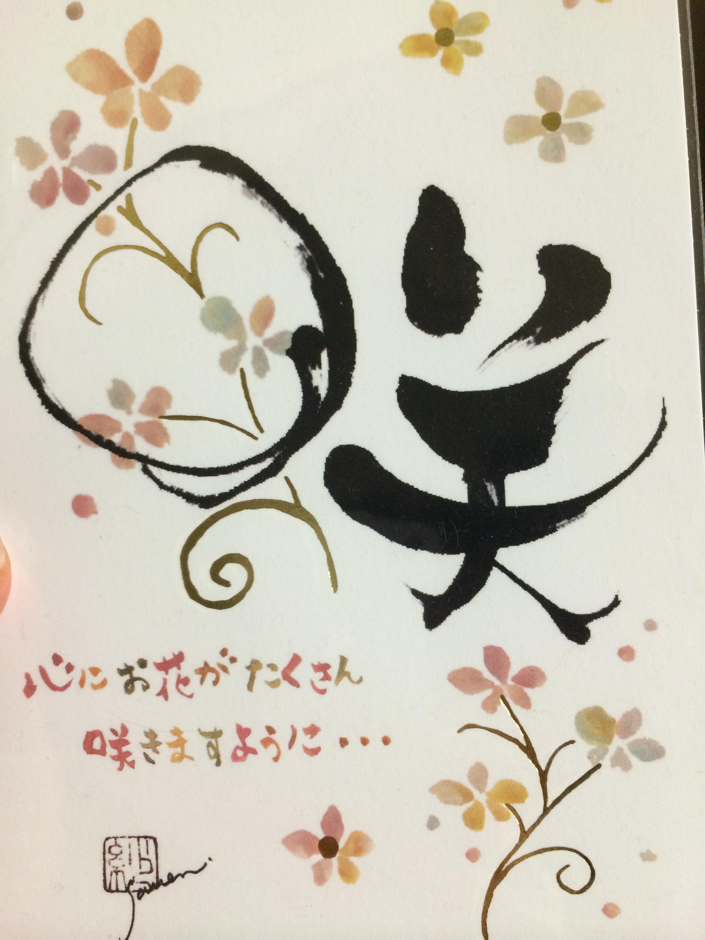 fc2blog_201408132241518b5.jpg