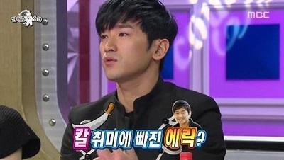 Minwoo-Ga-In-Shinhwa-Eric-Junjin-Minwoo-Dongwan-Hyesung-Minwoo_1393435699_af_org.jpg