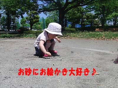 散歩0502-1