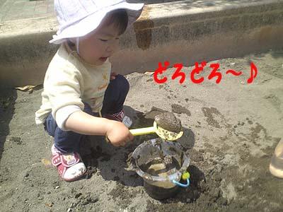 砂遊び1-4