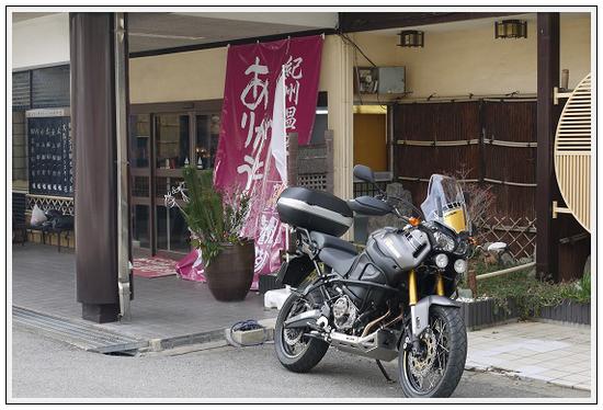 2014年2月12日 岩代大梅林 (14)