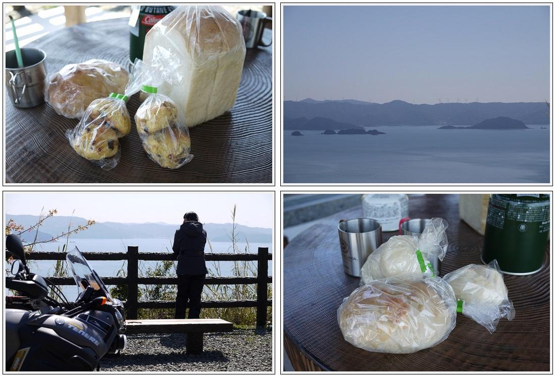 2014年3月11日 かなや温泉 (8)
