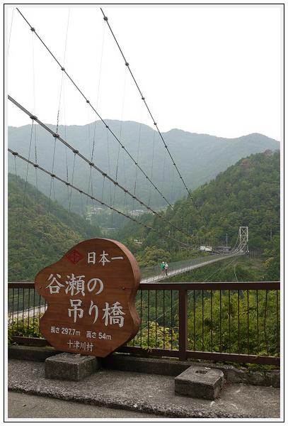 2014年6月17日 十津川ツーリング (5)