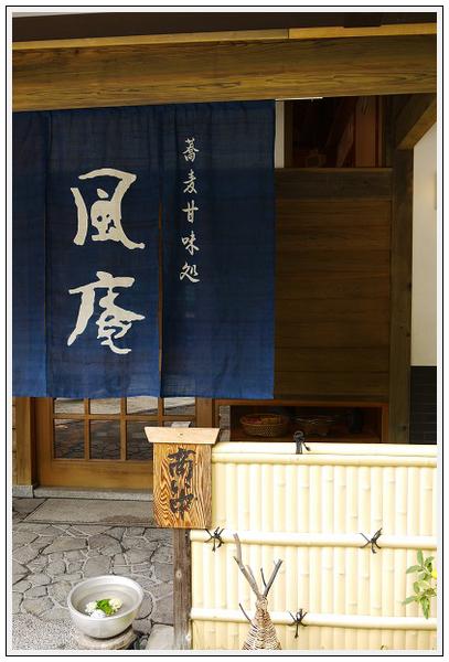 2014年6月17日 十津川ツーリング (11)