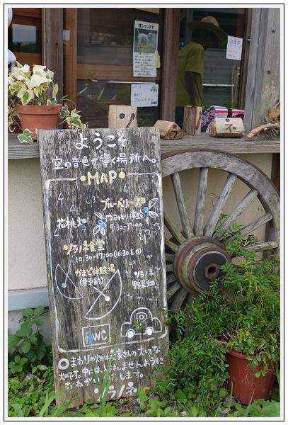 2014年7月22日 琵琶湖一周ツーリング (6)