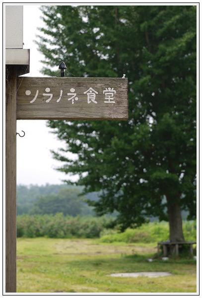 2014年7月22日 琵琶湖一周ツーリング (9)