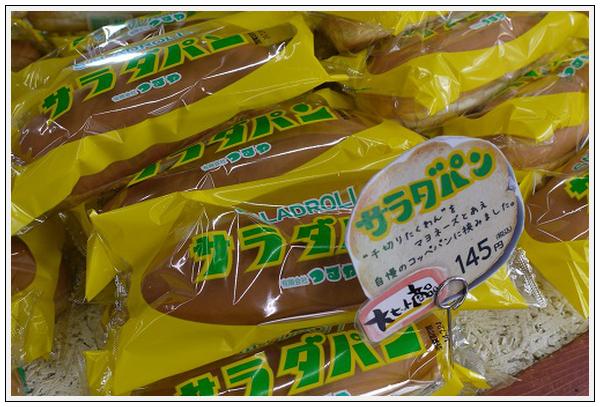 2014年7月22日 琵琶湖一周ツーリング (12)