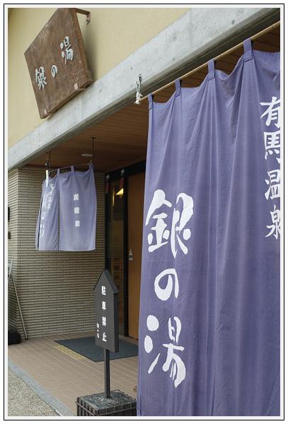 2014年7月29日 有馬・六甲ツーリング (2)