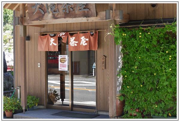 2014年8月18日 蜻蛉の滝ラーメンツー (4)