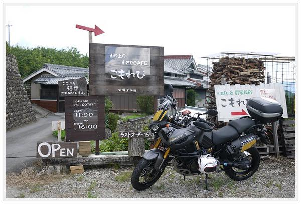2014年8月18日 蜻蛉の滝ラーメンツー (17)
