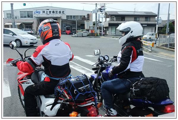 2014年9月2日 月ヶ瀬・笠置方面 (13)