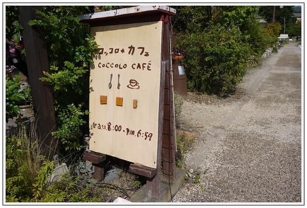 2014年9月9日 三重県とりいち (16)