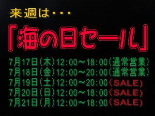 DSC01141 - コピー (4)