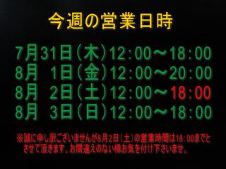DSC01141-コピー(5)