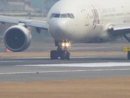Jetplane_convert_20140307114146.jpg