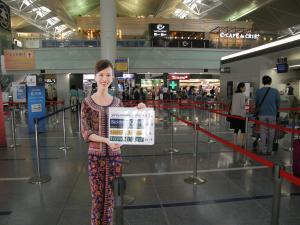 Singapore+air_convert_20140611163704.jpg