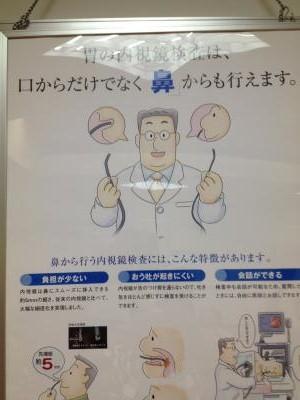 Stomach_convert_20140626181333.jpg