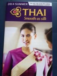 Thai+FA_convert_20140428094306.jpg