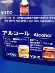 alcohol_convert_20140326162744.jpg